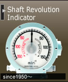 Shaft Revolution Indicator