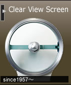Clear View Screen