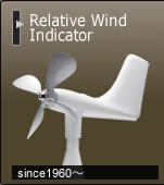Relative Wind Indicator Propeller